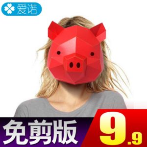 3D Paper Mask Fashion Pig Animal Costume Cosplay DIY Paper Craft Model Mask Christmas Halloween Prom 3