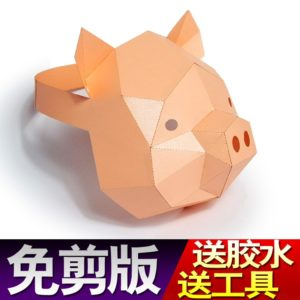 3D Paper Mask Fashion Pig Animal Costume Cosplay DIY Paper Craft Model Mask Christmas Halloween Prom 4