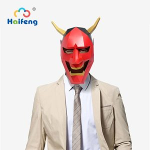DIY Cosplay Paper Mask 3D Mask Toy Devil Paper Model Model Costume Halloween Party Kids Gifts